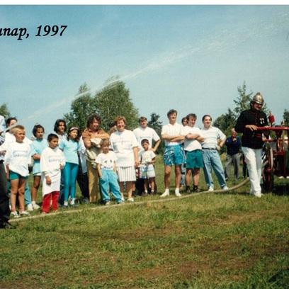 Falunap 1997-7.jpeg